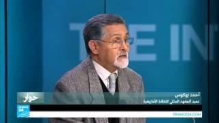 حوار مع أحمد بوكوس عميد المعهد الملكي للثقافة الأمازيغية