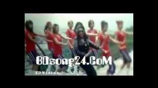 Ek Takar Dhenmohor Movie Full Trailer Ft. Shakib khan & Opu By [BDsong24.CoM]