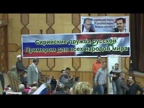 Жители Латакии отметили российский День народного единства