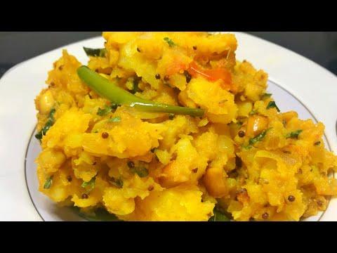 डोसा के साथ खाए जाने वाले मसाला आलू की सरल रेसिपी  Masala Dosa Aloo recipe in hindi