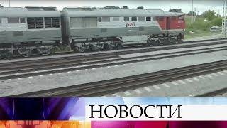 РЖД запустили регулярное движение грузовых поездов вобход Украины.