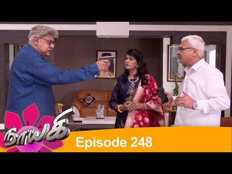Naayagi Episode 248, 08/12/18 thumbnail