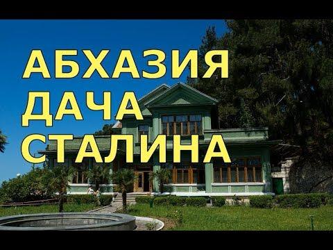 🔴 Абхазия. Гагры.🔴 Мандарины по 25 рублей.Набережная в Гаграх. Отдых в Абхазии..Как в Крыму.