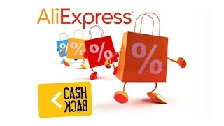 Партнерская программа aliexpress / партнерка aliexpress / секрет Aliexpress / cash4brands