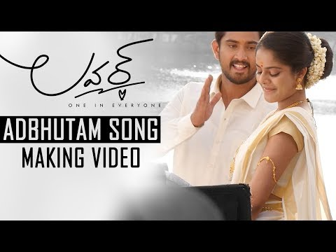 Adbhutam Song Making - Lover Telugu Movie - Raj Tarun, Riddhi Kumar | Annish Krishna | Dil Raju