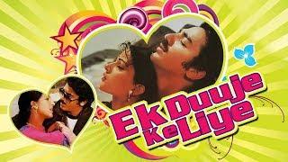 Ek Duuje Ke Liye (1981)