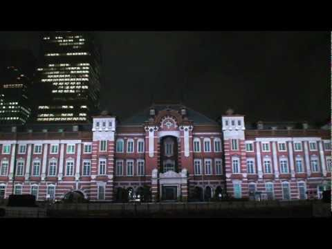 TOKYO STATION VISION