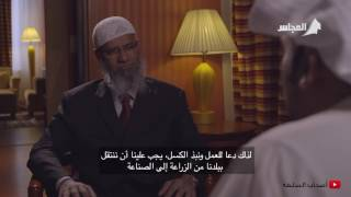 Interview with Dr. Zakir Naik | Power Owners
