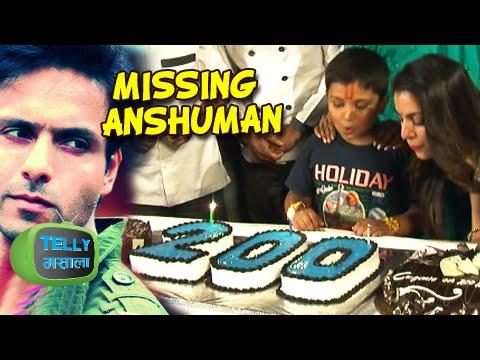 Tumhari Pakhi Completed 200 Episodes | Shraddha Arya Missing...
