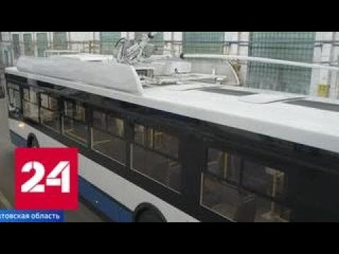 Автопарк Бишкека обновят наклоняющимися троллейбусами - Россия 24