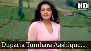 Dupatta Tumhara Aashique Mizaaz Hai (HD) - Karamdaata Song - Mithun Chakraborty - Amrita Singh