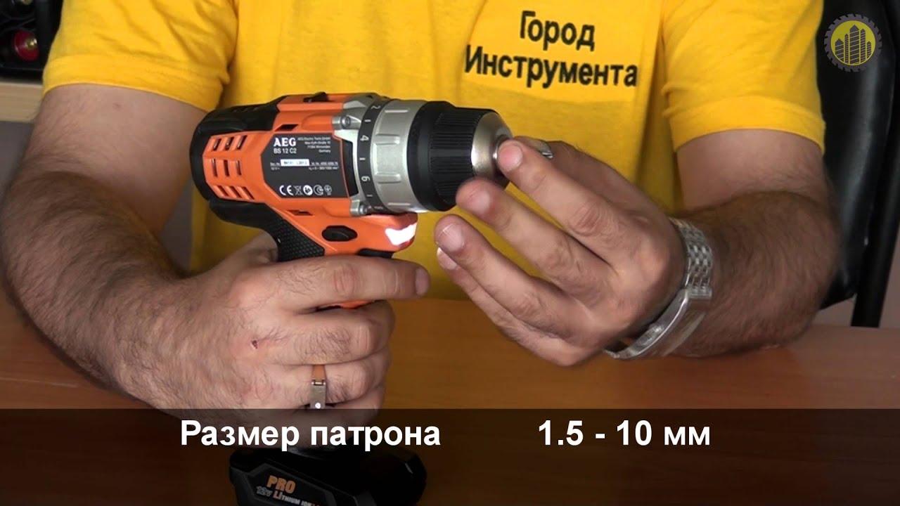 Aeg ремонт аккумулятора шуруповерта своими руками