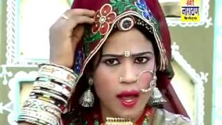 Nache gano Rajasthani song 2017 ॥ नाचे घनो