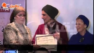 يقين | الجمعية العمومية لنساء مصر وتكريم بعض النساء