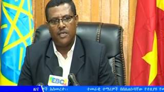 Amhara Region About Human and Public Service Damage