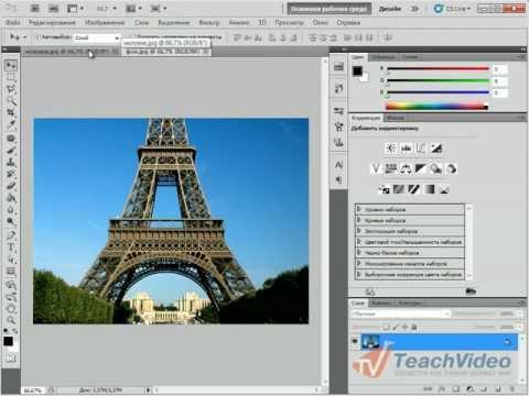 Как изменить фон с помощью Photoshop?
