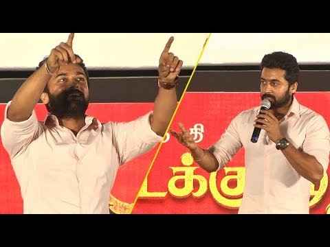 Actor Suriya speech at Kadaikutty Singam movie audio launch |Karthi, Sayyeshaa, Sathyaraj ,Imman|STV