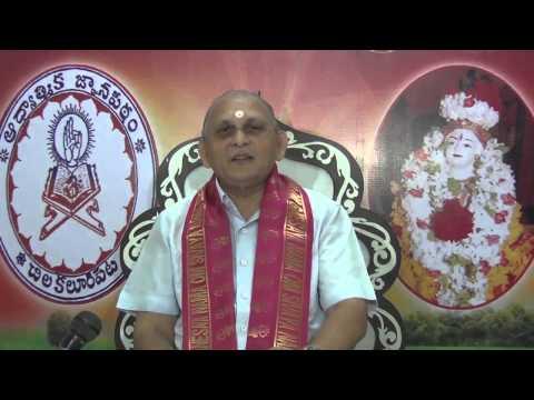"""""""Upadesa Saram"""" Of Bhagavan Sri Ramana Maharshi : Day 16 :Shlokam 27  28 : Sri Chalapathirao"""