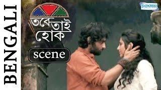 The Extra Marital Affair - Tabe Tai Hok - Swastika Mukherjee - Joy Sengupta - Samadarshi Dutta