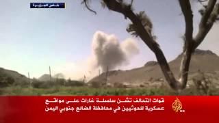 المقاومة الشعبية اليمنية تتقدم في مدينة الضالع