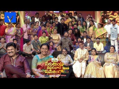 Sakutumba Saparivara Samethamga Promo - Sankranthi Special Event 2019 - Dhee,Jabardasth - SSS Event