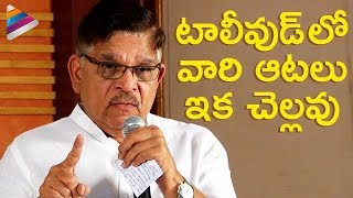 Allu Aravind Sends a Sweet Warning to Wrong Doers in Tollywood | Sri Reddy Casting Couch Controversy