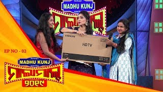 Malamaal Season 4 | Full Ep 02 | 3rd Feb, 2019 | Game Show - Tarang TV
