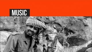 Eritrea - Eseyas Debesay - Tegadalay Krsi | ተጋዳላይ ቅርሲ - New Eritrean Music 2015