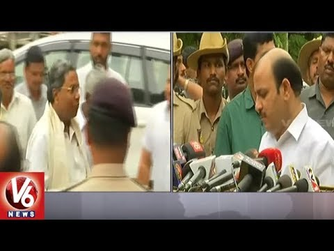 JDS-Congress Coordination Committee To Finalise Karnataka Budget Proposals | V6 News