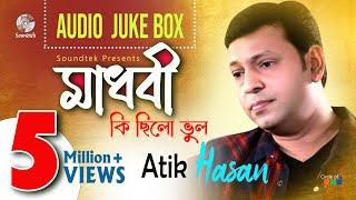 Atik Hasan - Madhobi Ki Chilo Vul