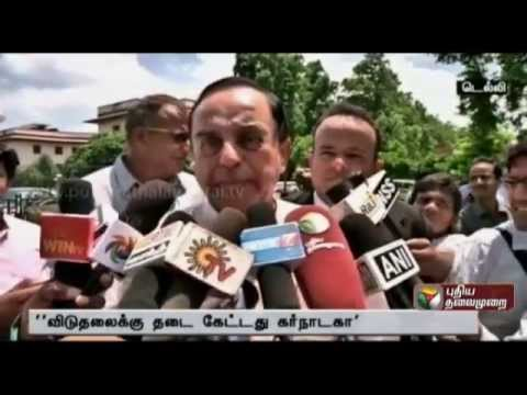 Subramaniyan swamy talks about Jaya case - Puthiyathalaimurai.tv