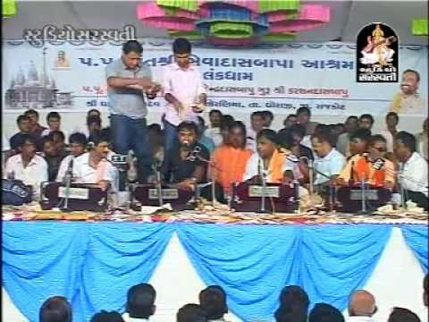 Naklank Toraniya Asadhi Bij Programme - 2 - Kirtidan - Laxman - Parsotam Pari - Shailesh Maharaj video