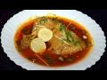 Chicken Nihari Recipe How To Make Chicken Nihari Chicken Recipe mp3