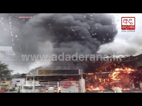 fire breaks out at s eng