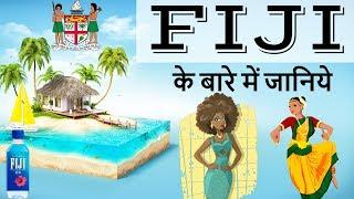 A Dough ft. Fiji - Slow Down
