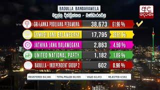 Polling Division - Bandarawela