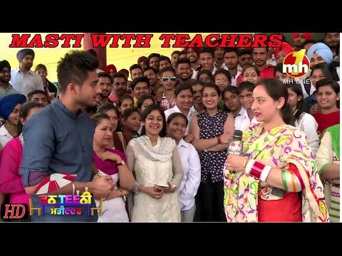 CANTEENI MANDEER | SSI ENGINEERING & TECHNOLOGY, DERA BASSI | EPISODE-26 | FULL EPISODE | MH ONE