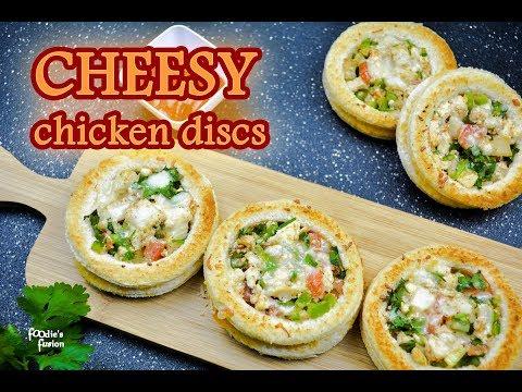 ইফতার স্পেশাল রেসিপি   Chicken Cheesy Discs   চিকেন ব্রেড   Easy Bread Appetizer Bangla Recipe