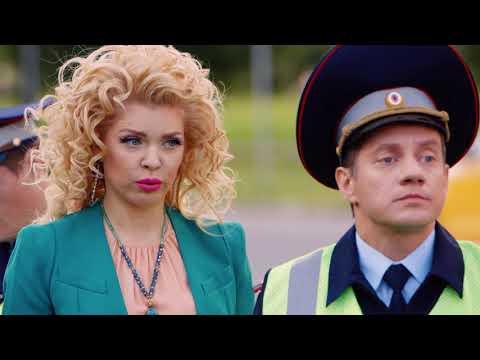 Семья Светофоровых 2 сезон 24 серия Важный экзамен