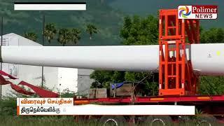 Dindigul: Flying squad seized 3 lorries which belongs to Senthil Balaji   Polimer News