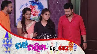 Tara Tarini | Full Ep 662 | 20th Dec 2019 | Odia Serial – TarangTV