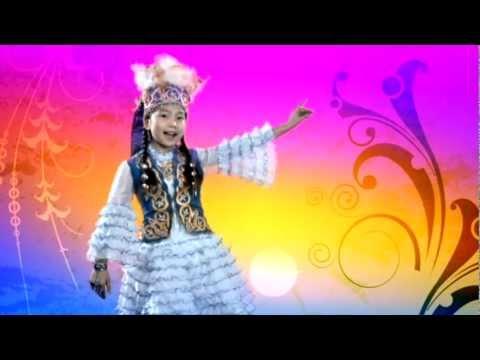 Казахские детские песни минусовки скачать