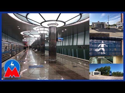 Станция Стрелка Сормовско-Мещерской линии. Новое метро к FIFA 2018