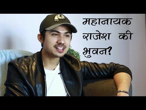 दयाहाङसँग दाँज्दा अनमोलको यस्तो प्रतिक्रिया Anmol KC interview on Mero Online TV|Dayahang Rai|KRI