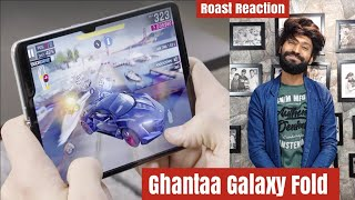 Samsung Galaxy Fold.....Reaction😡😡😡 | Just Hype