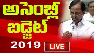 LIVE: Telangana Assembly Budget Session 2019-20 | Bharat Today