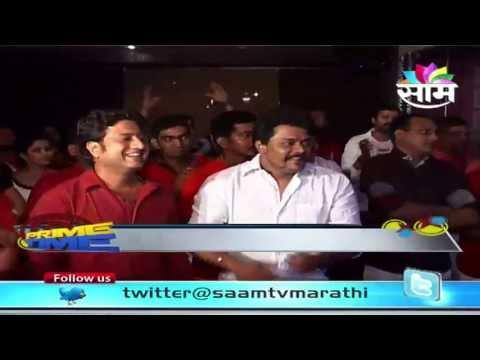 media marathi movie duniyadari song mp3