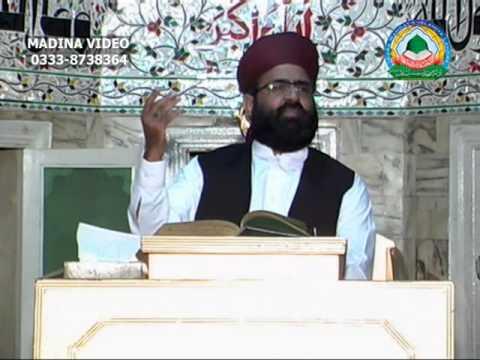 Azmat e Farooq e Azam. Dr Khadim Hussain Khursheed By MADINA VIDEO SAMBRIAL