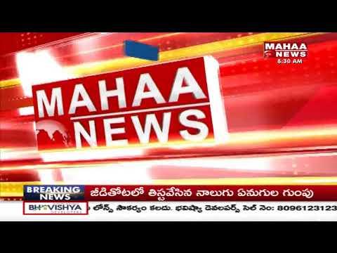 AP CM Chandrababu Naidu Invites APNGO Ashok Babu InTo Politics | Mahaa News