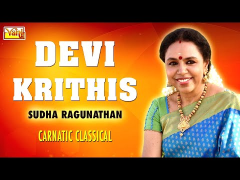 CARNATIC VOCAL | DEVI KRITHIS | SUDHA RAGHUNATHAN | JUKEBOX